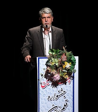 دکتر عباس صالحی