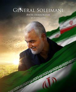 general-soleimani(@chafye_com)
